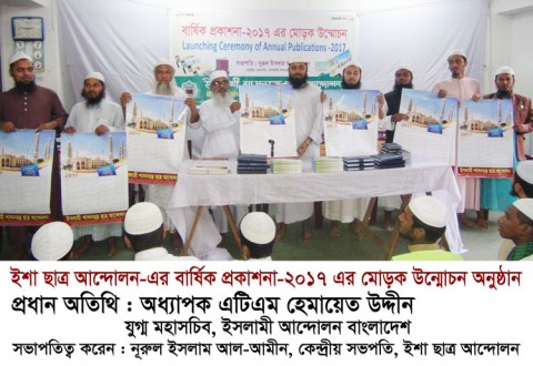 Launching Ceremony of Annual Publications-2017